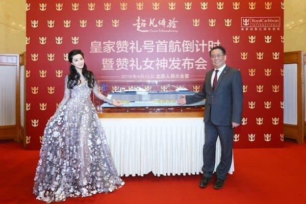 Dr. Zinan Liu, President, Royal Caribbean International - China and North Asia Pacific (right) and Bingbing (left).