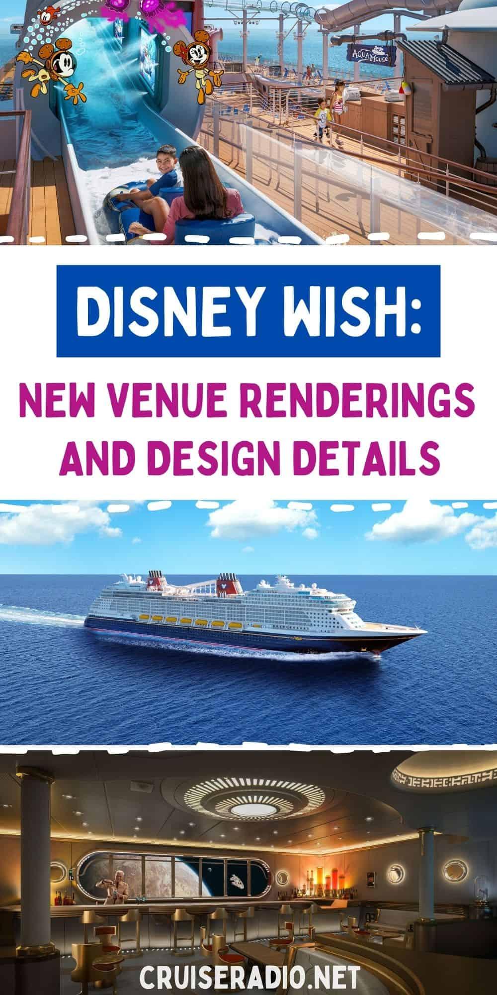 disney wish: new venue renderings and design details