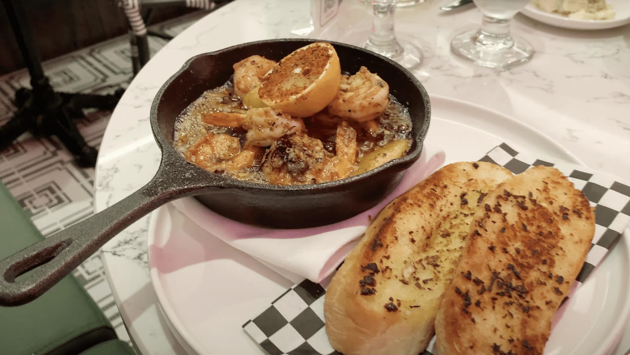 shrimp from emeril's bistro mardi gras